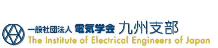 IEEJ Kyushu Branch