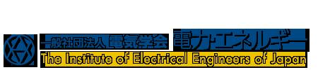IEEJ Power and Energy
