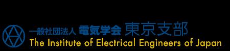IEEJ Tokyo Branch