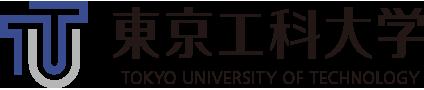 東京工科大学 工学AI研究会 & AI/IoT×電気電子プロジェクト